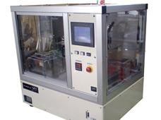乾燥機付きディップコーター/SA-0901